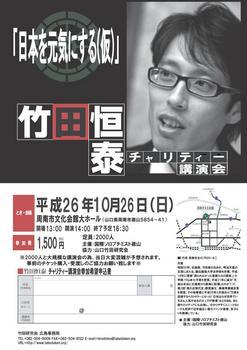 10月26日ソロプチ.jpg